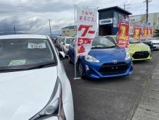 CAR GO(カーゴー) 瑞穂店の店舗画像