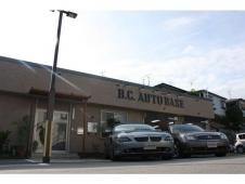 B.C.AUTO BASE の店舗画像