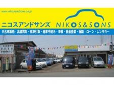 (有)NIKOS&SONS の店舗画像