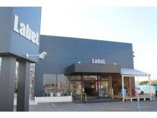 LabeL(レイベル) の店舗画像
