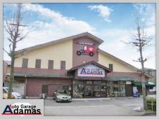Auto Garage Adamas の店舗画像