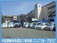 N−TEC の店舗画像