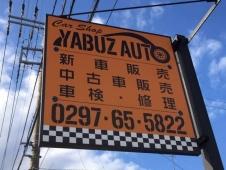YABUZ AUTO の店舗画像