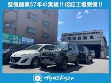 (株)池田自動車 の店舗画像