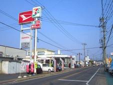 ダイハツ長崎販売 諫早の店舗画像