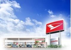 ダイハツ長崎販売 ネットステーション長崎の店舗画像