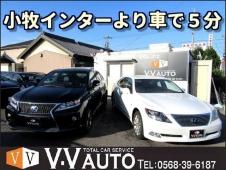 V・V AUTO ブイツーオート 小牧インター店 の店舗画像