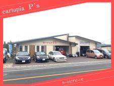 カートピアピーズ の店舗画像