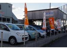 Auto Shop KURYU 埼玉店の店舗画像