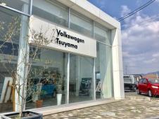 DUO岡山株式会社 Volkswagen津山の店舗画像