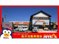 有限会社船木自動車商会 の店舗画像