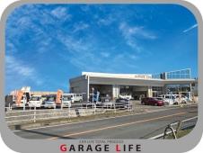 有限会社ガレージライフ の店舗画像