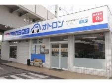 オトロン 千葉店の店舗画像