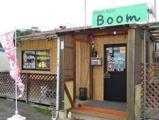 Total Auto Boom の店舗画像