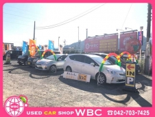 Used Car Shop WBC の店舗画像