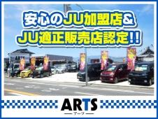 アーツ の店舗画像