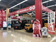 アップル西宮 コーナン今津店 の店舗画像