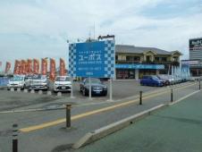 ユーポス福重店(オートグロ−リー) の店舗画像