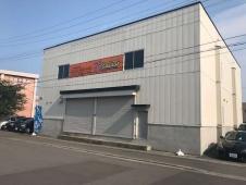 イマミル 青森店 の店舗画像