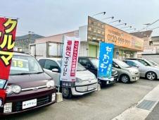 イマミル 広島店 の店舗画像