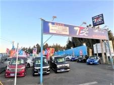 株式会社TSC 買取直販千葉北インター店 の店舗画像