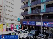 株式会社TSC 買取直販大久保駅前店 の店舗画像