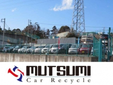 mutsumi Car Recycle の店舗画像