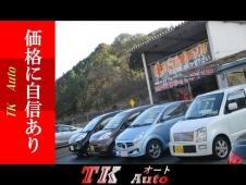 TKオート の店舗画像