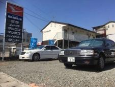 礒部自動車工業 の店舗画像