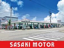 株式会社 佐々木モーター の店舗画像