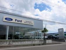 フォード栃木 ビジョナリテイリング(株) ビジョナグループの店舗画像