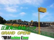 Machine Lines の店舗画像