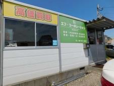 株式会社FC の店舗画像