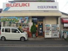 ヒロ・スズキ販売 の店舗画像