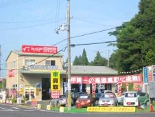 カーリンク甲賀水口店(有)カーテックウカイ の店舗画像