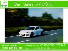 Car Sales フィックス の店舗画像