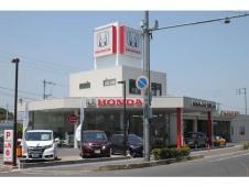 ホンダカーズ倉敷東 玉島店(認定中古車取扱店)の店舗画像