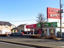 アップル宇都宮外環若草店 (株)KSファクトリー の店舗画像
