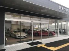 欧米自動車 の店舗画像