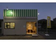 愛車買取専門店 ONE CAR BEE の店舗画像