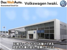 DUO福島 Volkswagenいわきの店舗画像