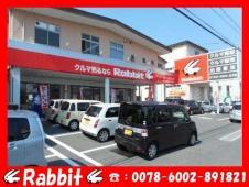 ラビット蟹江富吉店 の店舗画像