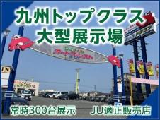 轟の森オートフォレスト行橋 の店舗画像