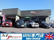 MINI専門店 MJプロジェクト の店舗画像