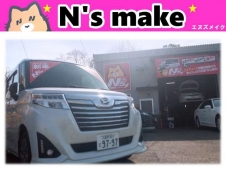 N's MAKE(エヌズメイク) の店舗画像