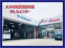 (株)スズキ販売新兵庫 スズキアリーナやしろインターの店舗画像