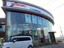 株式会社スズキ販売新兵庫 スズキアリーナハーバーランドWESTの店舗画像
