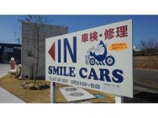 SMILE CARS の店舗画像