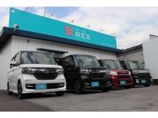 REX の店舗画像