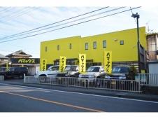 ハマックス 4WD専門店 の店舗画像
